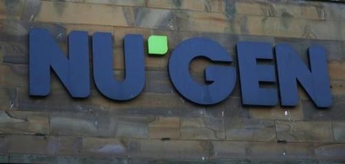 NuGen ще има нов собственик от началото на 2018 година