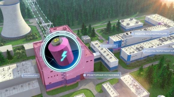 На Сибирския химкомбинат е доставено уникално оборудване за производство на ядрено гориво