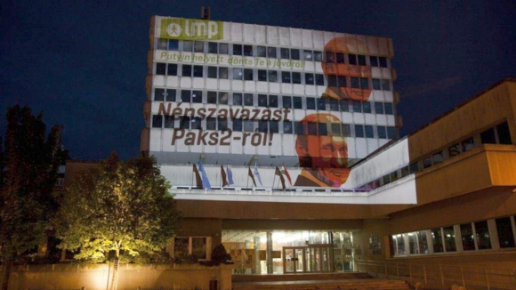 """Унгария – Екологичната лицензия на проекта за АЕЦ """"Пакш-2"""" има правна сила, реши съдът"""