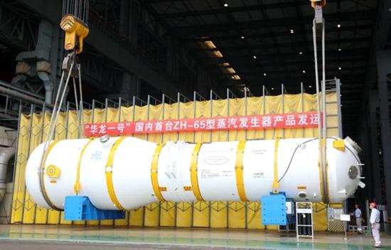 Китай – на строящия се енергоблок Fuqing 5 посрещнаха първия парогенератор