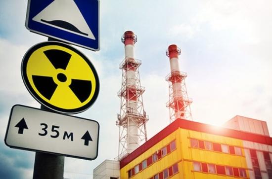 Украйна ще закупи 11 доставки на ядрено гориво от Русия