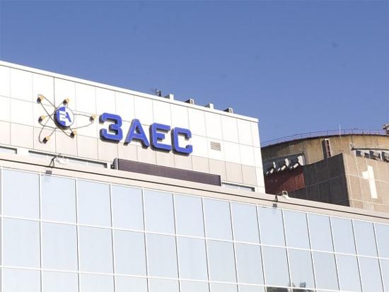 Турски студенти ще стажуват в Запорожската АЕЦ
