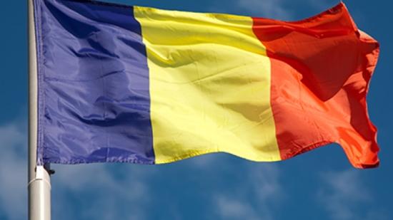 Румъния укрепва регулаторната рамка, показват резултатите от завършилата IRRS мисия на МААЕ
