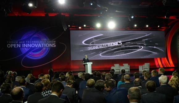 """Росатом се готви да въведе технологиите – """"цифрова атомна електроцентрала"""""""