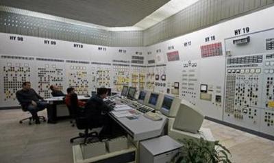 """АЕЦ """"Козлодуй"""" – Тази вечер се навършват 30 години от първото включване в паралел на 5 енергоблок с националната енергийна система"""