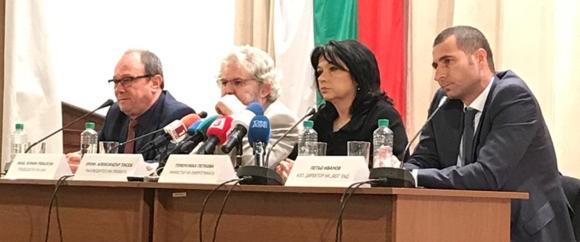 """Министър Петкова: Докладът на БАН ще послужи като база относно реализацията на активите, свързани с АЕЦ """"Белене"""""""