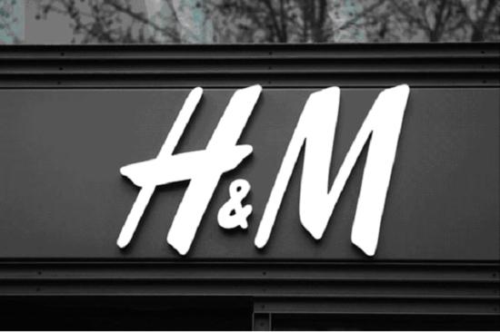 С отговорност за екологията и здравето на клиентите шведската H&M ежегодно изгаря тонове нови облекла