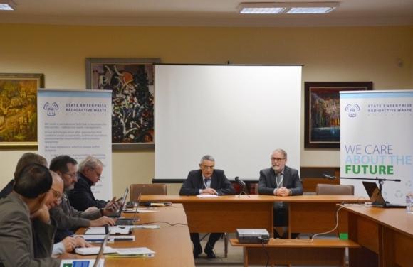 В Козлодуй започна международна експертна среща по погребване на нискоактивни РАО