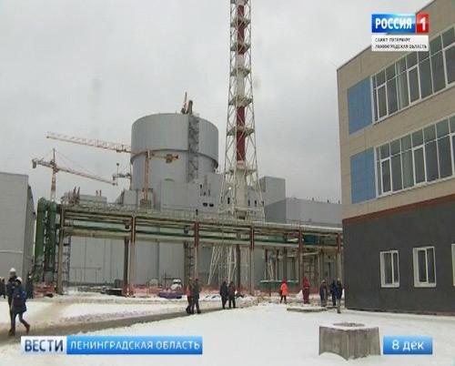 На новия блок на Ленинградската АЕЦ започна физическият пуск на РУ