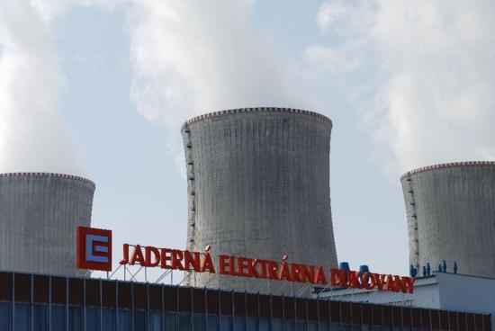"""CEZ подготвя документите за ОВОС на новите мощности на АЕЦ """"Дуковани"""""""