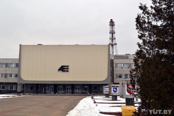 """Литва – АЕЦ """"Игналина"""" не е закрита, хората работят"""