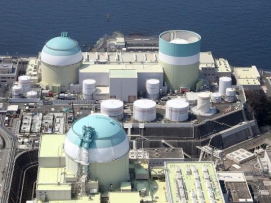 """Японски съд отмени пускането на АЕЦ """"Иката-3"""" след ППР"""