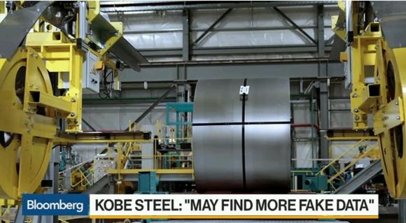 Япония – Скандалът с Kobe Steel Ltd ще забави рестартирането на 4 ядрени енергоблока