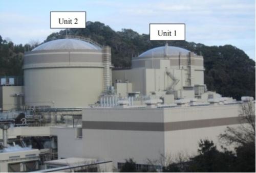 """Япония – Старите блокове на АЕЦ """"Ohi"""" няма да бъдат рестартирани"""