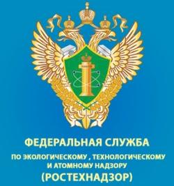 Два нови енергийни блокa – №1 на Ленинградската АЕЦ 2 и № 4 на Ростовската АЕЦ са готови за започване на пусковите операции