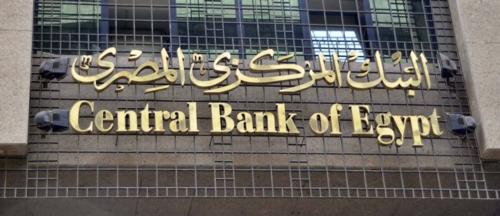"""През януари 2018 година Египет ще получи първия транш по кредита за строителството на АЕЦ """"Дабаа"""""""
