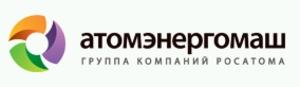 """През 2017 година""""Атоменергомаш"""" произведе и експедира повече от 45 хиляди тона продукция"""