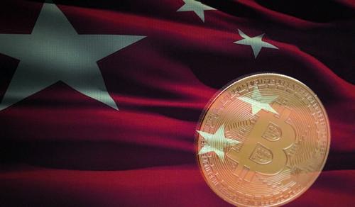Централната банка на Китай предложи да се ограничи подаването на електроенергия за майнърите (копачите) на криптовалута