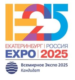 "Росатом"" подкрепи кандидатурата на Екатеринбург за ""EКСПО 2025"""