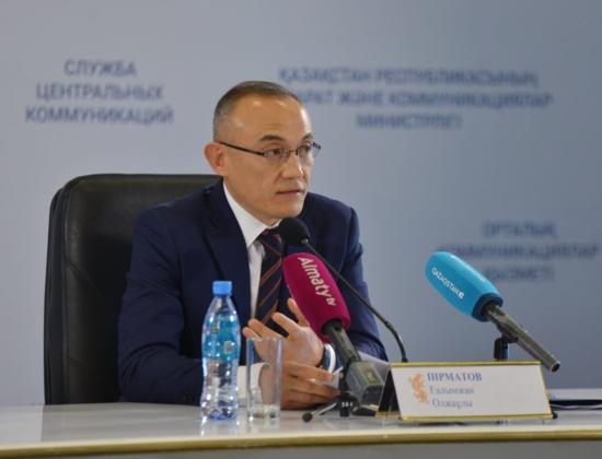 През 2018 година Казахстан си остава лидер по добив на уран