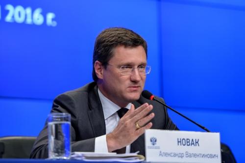 Министър Новак – Пълната цифровизация на руските електрически мрежи ще струва 2 трилиона рубли – около 30 милиарда евро