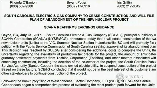 """САЩ – Dominion Energy купува Scana и поема неуспешни разходи за проваления проект на АЕЦ """"V.C. Summer"""""""