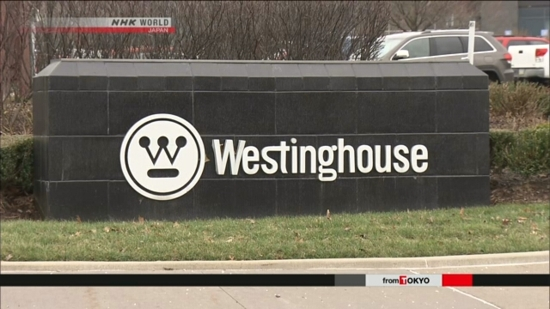 Канадски инвестиционен фонд планира да придобие Westinghouse
