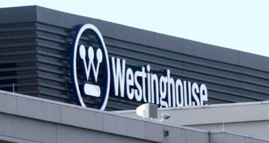 Toshiba продаде Westinghouse за 4,6 милиарда долара на канадската компания Brookfield Asset Management