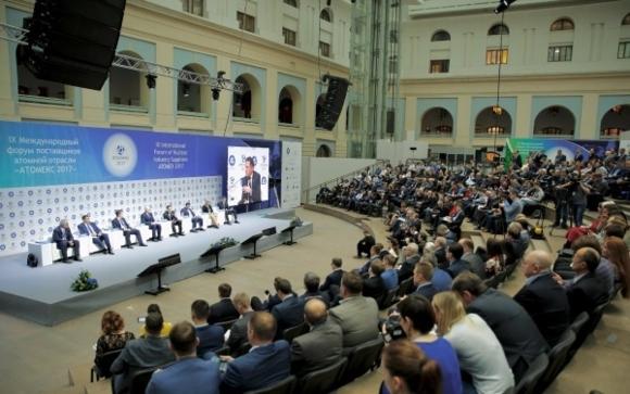 """Ключова тема на юбилейния 10-ти форум """"АТОМЕКСПО 2018"""" ще бъде глобалното партньорство"""