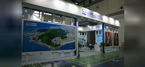 Китай – CNNC и CNEC – двете най-големи ядрени енергийни компании се сливат