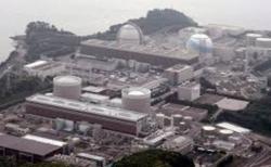 """Японската АЕЦ """"Genkai"""" се готви за рестартиране – започна зареждането на ядрено гориво в реактора на трети блок"""