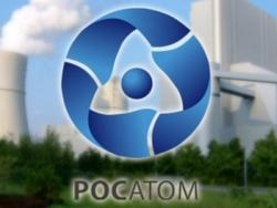 """До 2020 година """"Росатом"""" ще освободи Приморския край от отработилите своя ресурс РИТЕГ (атомни батерии)"""
