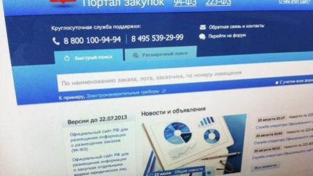 """""""Росатом"""" планира да закрие хранилището за отпадъци от производството на плутоний в Томска област"""