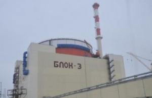 Ростовска АЕЦ – трети енергоблок премина в режим на опитно-промишлена експлоатация на мощност 104%
