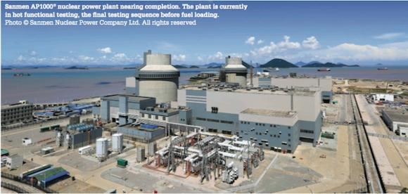 """Китай – Ядреният регулатор спря зареждането на първия в света реактор AP-1000 в АЕЦ """"Sanmen"""" от съображения за безопасност"""