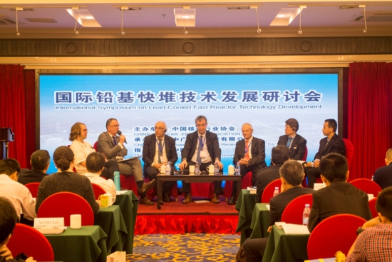 В Китай се проведе симпозиум по бързи реактори с тежки течно-метални топлоносители (Heavy liquid-metal coolants – HLMC)