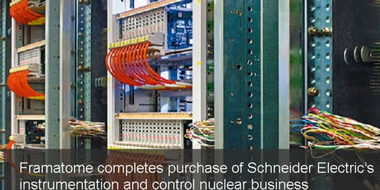 Framatome придобива бизнеса на Schneider Electric по АСУ ТП (I&C)