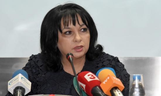 """Единодушно: Министърът да внесе предложения за """"Белене"""""""