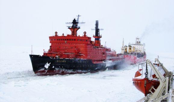 """През следващата година извеждат от експлоатация атомния ледоразбивач """"Арктика"""""""