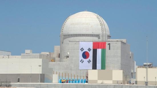"""ОАЕ – Завършеният първи енергоблок на АЕЦ """"Барака"""" бе предаден на оператора на централата Nawah Energy Company"""