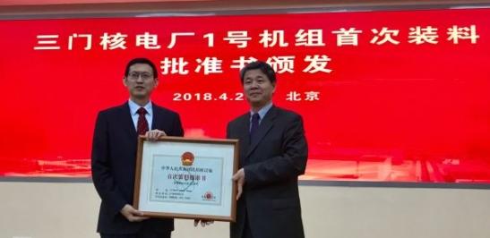 """Китай – започна първото зареждане на първи блок на АЕЦ """"Санмен"""""""