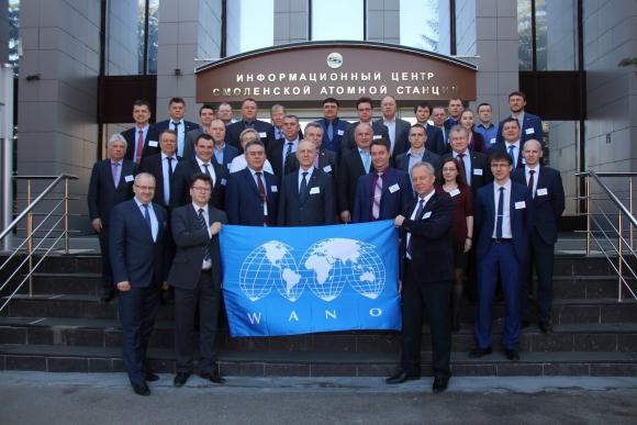 """Международен семинар на WANO – """"Лидерството в ядрения отрасъл"""" с българско участие"""