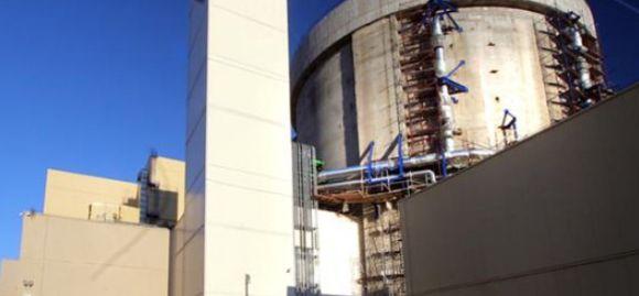 """Румъния – Автоматично изключи втори енергоблок на АЕЦ """"Черна вода"""""""