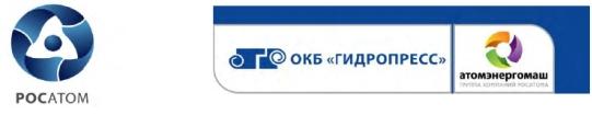 """Още за международната конференция на младите специалисти (КМС-2018) организирана от ОКБ """"Гидропресс"""""""