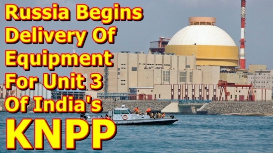 """Индия – Първият парогенератор за трети блок на АЕЦ """"Куданкулам"""" ще бъде готов до 3 месеца"""