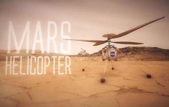 NASA ще изпрати въртолет на Марс