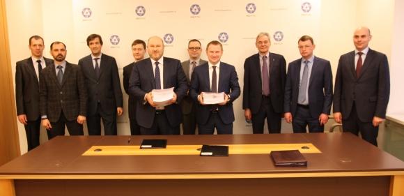 """""""Росатом"""" и германският комитет за икономически oтношения с Източна Европа подписаха меморандум"""