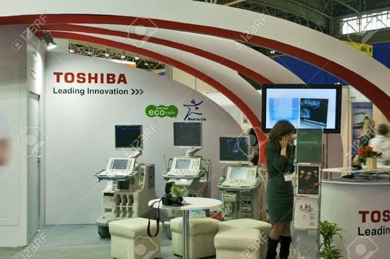 Toshiba навлиза в Украйна заради ядрената енергетика