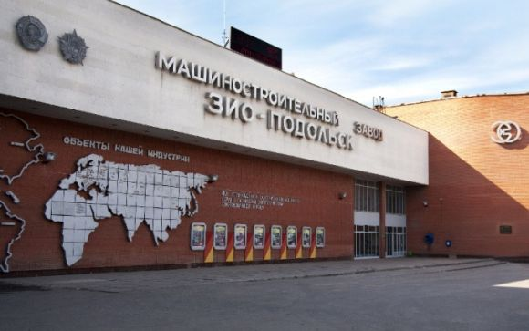 """""""ЗиО-Подолск"""" произведе и достави оборудване за модернизиране машинна зала на Арменската АЕЦ"""