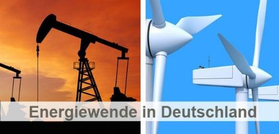 Германия ще компенсира операторите на АЕЦ за загубите от отказа от ядрената енергетика